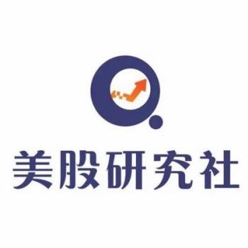 美股研究社