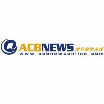 ACB News 《澳华财经在线》