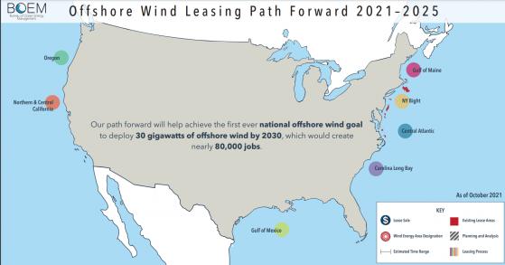 美国公布海上风电计划路线图 2025年前落实七个风电场标售