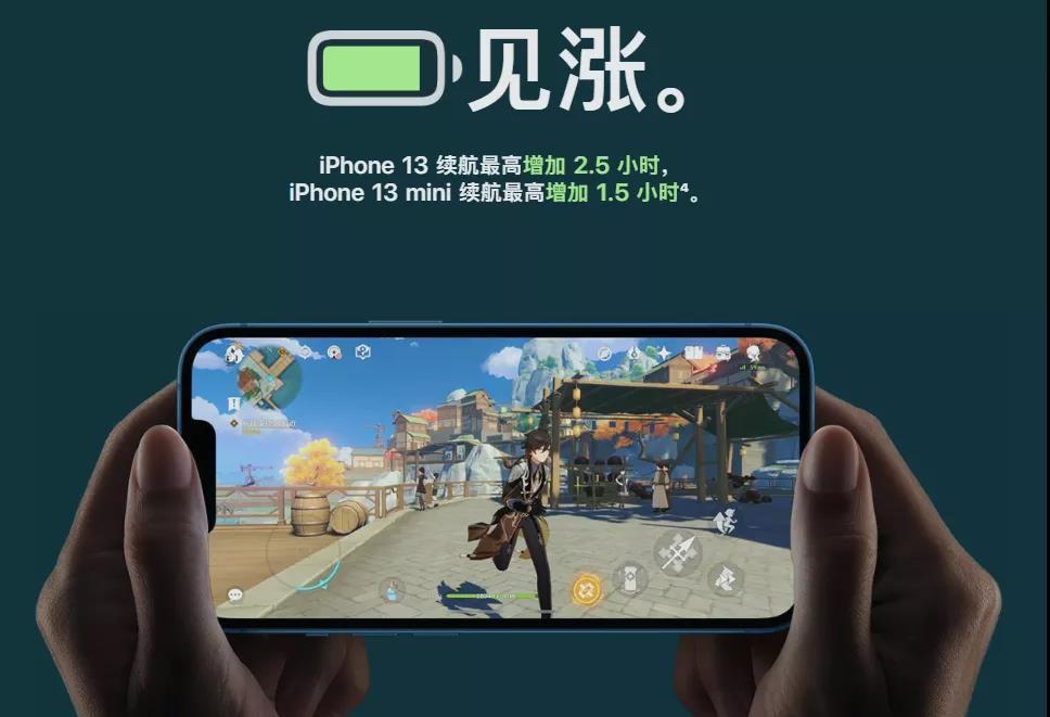 (苹果中国官网截图)