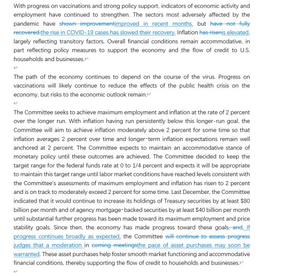 美联储利率决议:明确提及放缓购债 半数委员预期明年启动加息